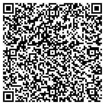 QR-код с контактной информацией организации РБ ООО (24 ЧАСА)