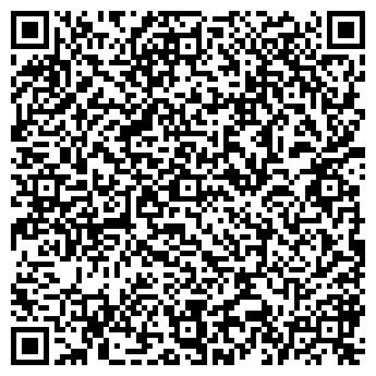 QR-код с контактной информацией организации ФЛАМИНГО, ООО