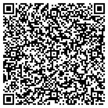 QR-код с контактной информацией организации КОРОЛЕВ, ЧП