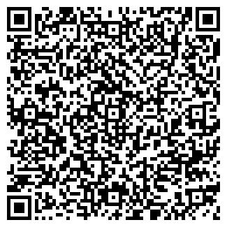 QR-код с контактной информацией организации МАРЛЕНА, ООО