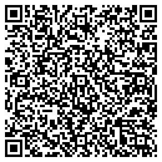 QR-код с контактной информацией организации ПАТИ