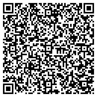 QR-код с контактной информацией организации ИСКРАСОФТ