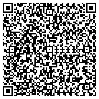 QR-код с контактной информацией организации МАТАДОР, ООО