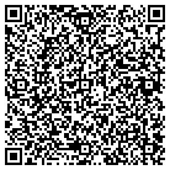 QR-код с контактной информацией организации ТОО KROHNE