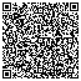 QR-код с контактной информацией организации STALKER
