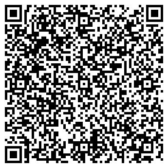 QR-код с контактной информацией организации ПРОНТО, ООО
