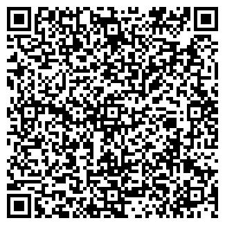 QR-код с контактной информацией организации CARAX