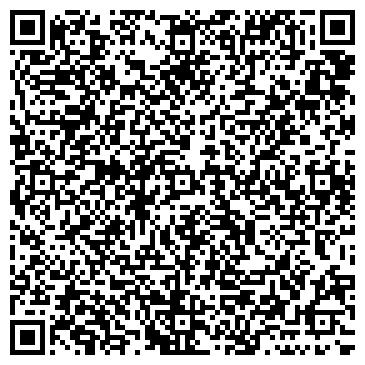 QR-код с контактной информацией организации АДВОКАТСКАЯ КОНСУЛЬТАЦИЯ № 31 СПБ ГКА