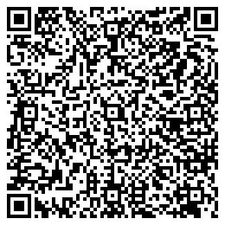 QR-код с контактной информацией организации T&A 2000