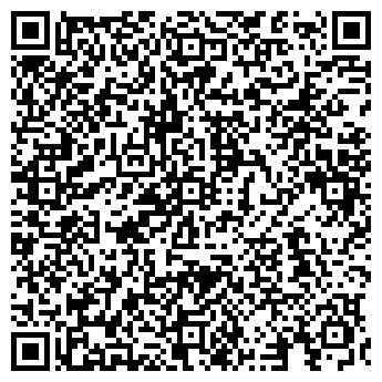 QR-код с контактной информацией организации ВАШ АДВОКАТ, ООО
