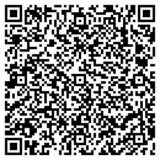 QR-код с контактной информацией организации АВТО-СЕРВИС