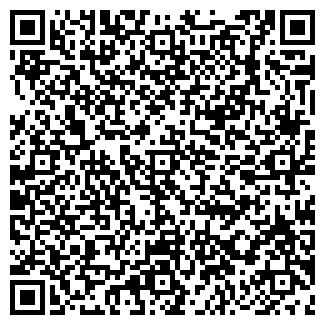 QR-код с контактной информацией организации ЗОДИАК, ЗАО