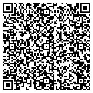 QR-код с контактной информацией организации ПОМОЩЬ