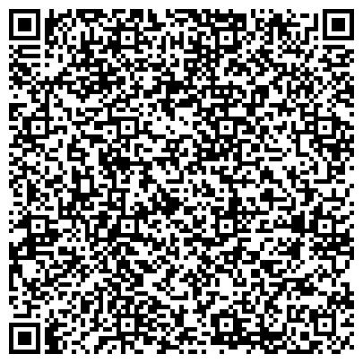 QR-код с контактной информацией организации КАЛИНИНСКИЙ РАЙОН БИТКИНА С. В. НОТАРИАЛЬНАЯ КОНТОРА