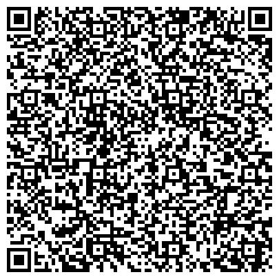 QR-код с контактной информацией организации КАЛИНИНСКИЙ РАЙОН ГОРБУНОВОЙ С. И., НОТАРИАЛЬНАЯ КОНТОРА