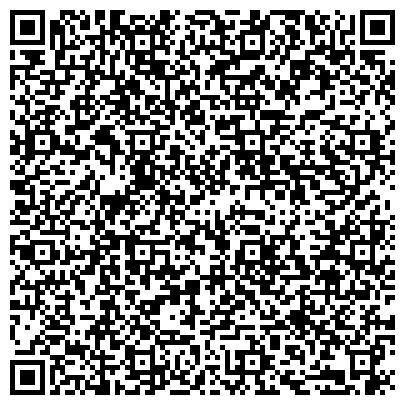 QR-код с контактной информацией организации КАЛИНИНСКИЙ РАЙОН ЛЕОНОВОЙ В. И. НОТАРИАЛЬНАЯ КОНТОРА
