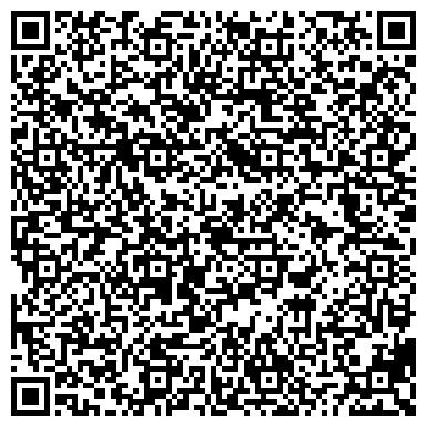QR-код с контактной информацией организации КАЛИНИНСКИЙ РАЙОН ОДНОРАЛ О. Е. НОТАРИАЛЬНАЯ КОНТОРА