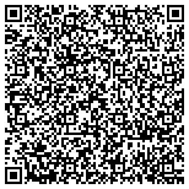 QR-код с контактной информацией организации КАЛИНИНСКИЙ РАЙОН ОЛЕНЕВА В. А. НОТАРИАЛЬНАЯ КОНТОРА