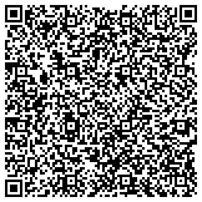 QR-код с контактной информацией организации КАЛИНИНСКИЙ РАЙОН РУСАКОВОЙ Л. А. НОТАРИАЛЬНАЯ КОНТОРА