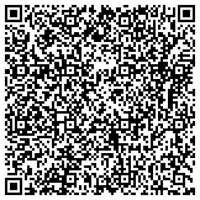 QR-код с контактной информацией организации КАЛИНИНСКИЙ РАЙОН ФИНОГЕНОВОЙ А. В. НОТАРИАЛЬНАЯ КОНТОРА