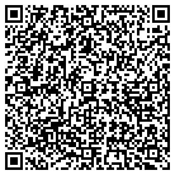 QR-код с контактной информацией организации АУДИТОР, ЧП