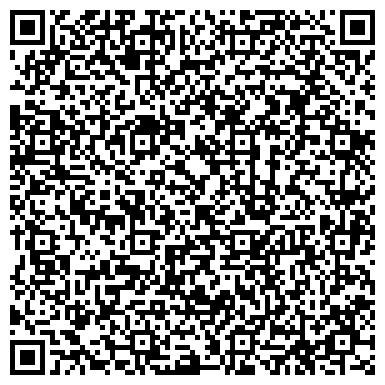 QR-код с контактной информацией организации БУХГАЛТЕРИЯ-СЕРВИС ЗАО КАЛИНИНСКИЙ ФИЛИАЛ