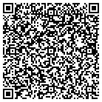 QR-код с контактной информацией организации РУСМЕДИАКОМ