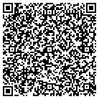 QR-код с контактной информацией организации СТ-ИНТЕР