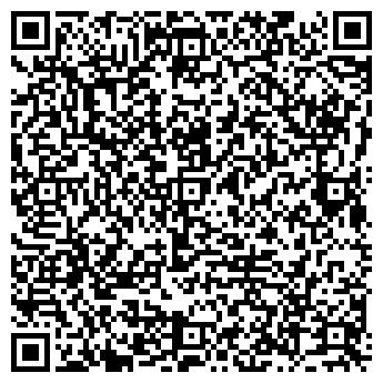 QR-код с контактной информацией организации ЭКСЕЛЕНС