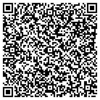 QR-код с контактной информацией организации ПРОЛОГ, ООО