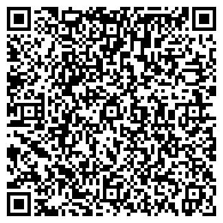 QR-код с контактной информацией организации КОРПУС, ООО