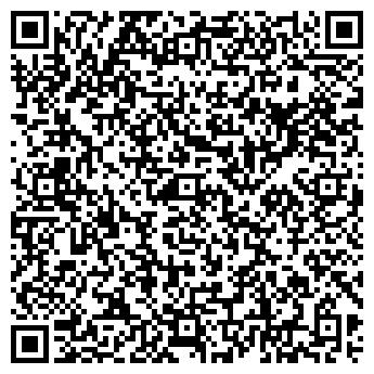 QR-код с контактной информацией организации МЕНДЕЛЕВСКИЙ
