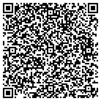 QR-код с контактной информацией организации НА МИНЕРАЛЬНОЙ