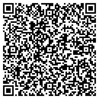 QR-код с контактной информацией организации БОСИ, ЗАО