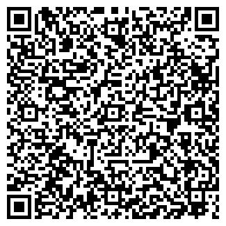 QR-код с контактной информацией организации ПРП СТУДИЯ