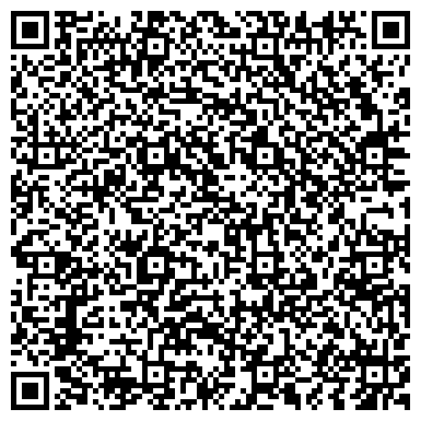 QR-код с контактной информацией организации КОРПОРАТИВНЫХ БИБЛИОТЕЧНО-ИНФОРМАЦИОННЫХ СИСТЕМ ИНСТИТУТ
