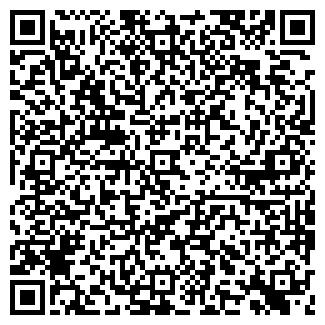 QR-код с контактной информацией организации АОЗТ АТЭКС-СП