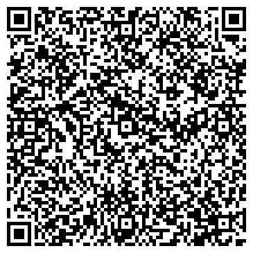 QR-код с контактной информацией организации КОМПЛЕКСНЫЙ СЕРВИС, ООО
