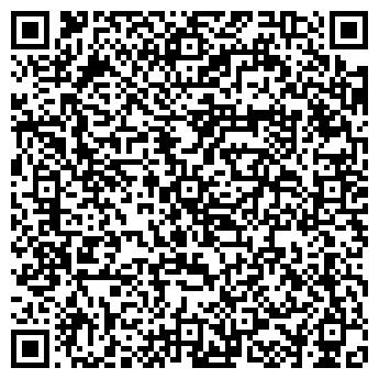 QR-код с контактной информацией организации НЕВСКИЙ ТЕРМИНАЛ, ООО