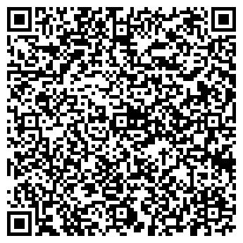 QR-код с контактной информацией организации ОАО СЕВЕРНЫЙ ПАРК
