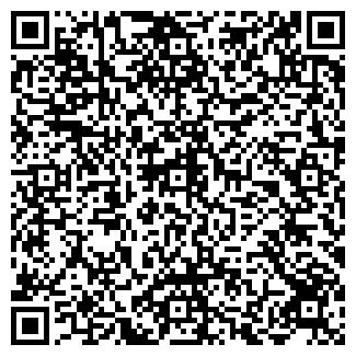 QR-код с контактной информацией организации СЭП, ООО
