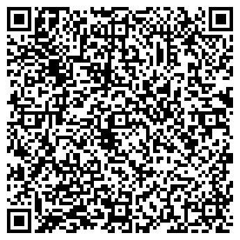 QR-код с контактной информацией организации С-ЛОГИСТИКА, ООО