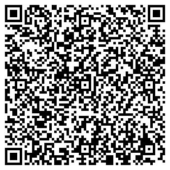 QR-код с контактной информацией организации ТРАНСИМПОРТ