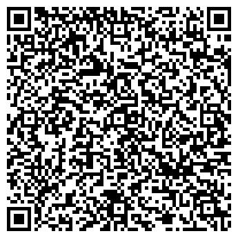 QR-код с контактной информацией организации ТРАНСЛОГИСТИКА, ООО