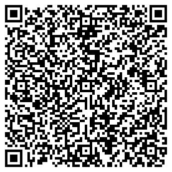 QR-код с контактной информацией организации КЛИРИНГ, ООО