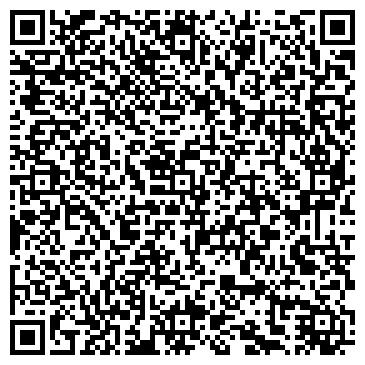 QR-код с контактной информацией организации АРКТУР-СЕРВИС, ООО