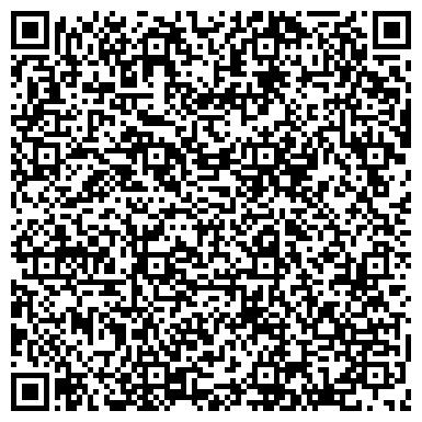 QR-код с контактной информацией организации СЕВЕРО-ЗАПАДНЫЙ ЦЕНТР ОЦЕНКИ И ЭКСПЕРТИЗЫ
