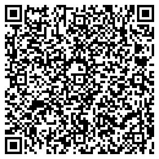 QR-код с контактной информацией организации РОСС-Т, ООО
