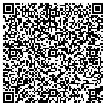 QR-код с контактной информацией организации НАЦИОНАЛЬНАЯ ЛОТЕРЕЯ
