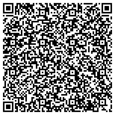 QR-код с контактной информацией организации ВЕНЧУРНЫХ ИНВЕСТИЦИЙ СЕВЕРО-ЗАПАДНЫЙ ЦЕНТР